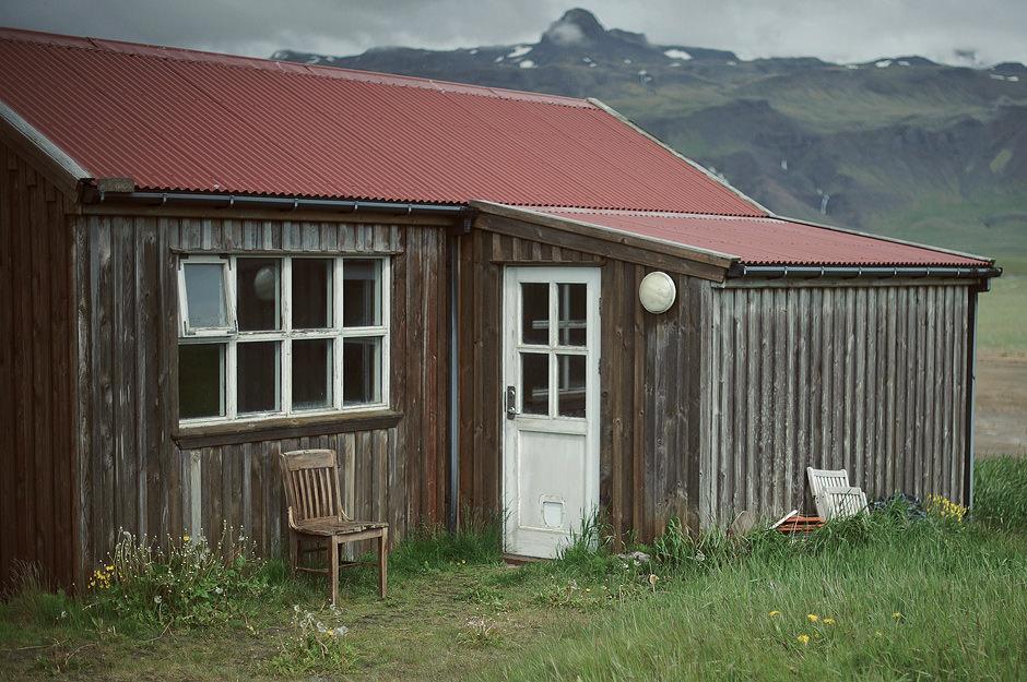 Iceland Wedding Photographer