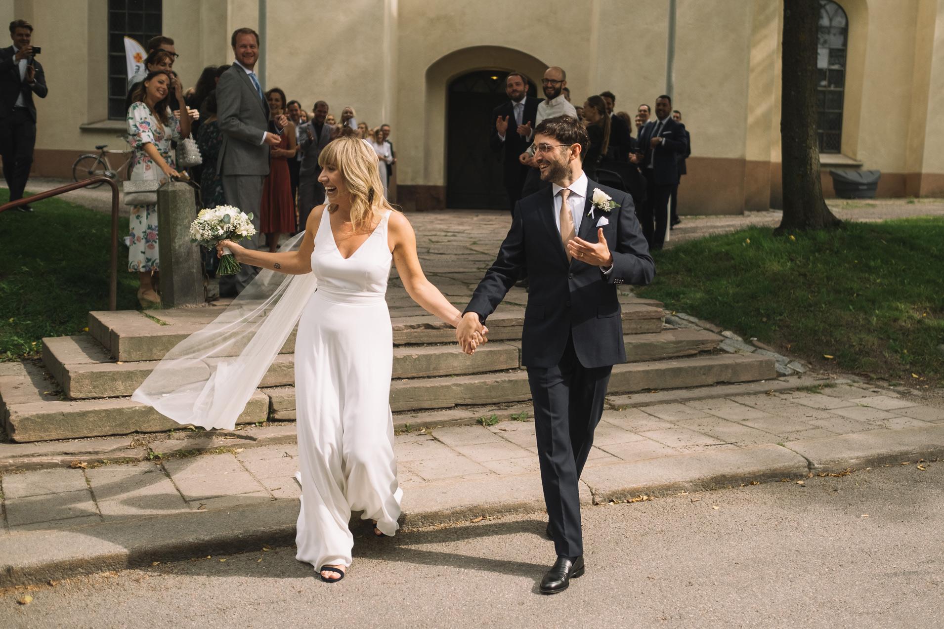 Gävle Bröllop